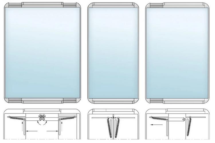 lg sliding screen patent